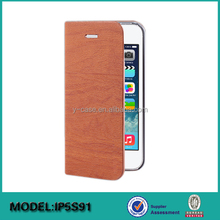 Wholesale beautiful mobile case for iPhone 5 or for iPhone 5S