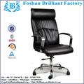 Tipos de cadeiras e fotos do escritório executivo deskwithcheap cadeira do spandex cobrir sapato de salto alto cadeira bf-8927b-1