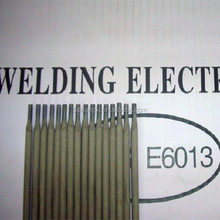 manufacturer supply welding rod E6013/ Welding electrode E6013 In Hebei baoding
