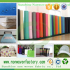 """58/60"""",3500mm Width and Nonwoven Technics spun bonded nonwoven fabric"""