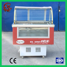 Subtropics curved glass door upright ice cream freezer