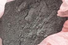 zinc dust 60-70%