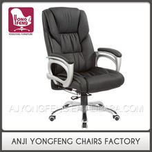 Comfortable Convenience Name Office Chairs