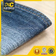 buy 10 oz denim dangri fabric and sample for free