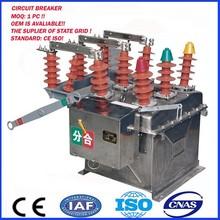 electrical circuit breaker set 11kv 33kv air circuit breaker