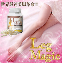 Japan new product - LEG MAGIC legs slimming and grow taller supplement, 180 tablets OEM available