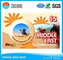 top quality spot color calling prepaid card