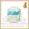 12 hours care overnight diapers