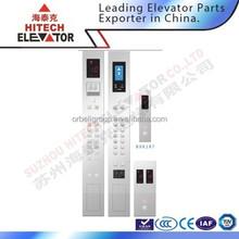 elevator cop lop/elevator cop lop control panel /BCK187/with DC24V display board