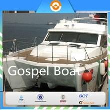 Luxury Aluminum Double Hull Boat For Fishing/Catamaran Designs