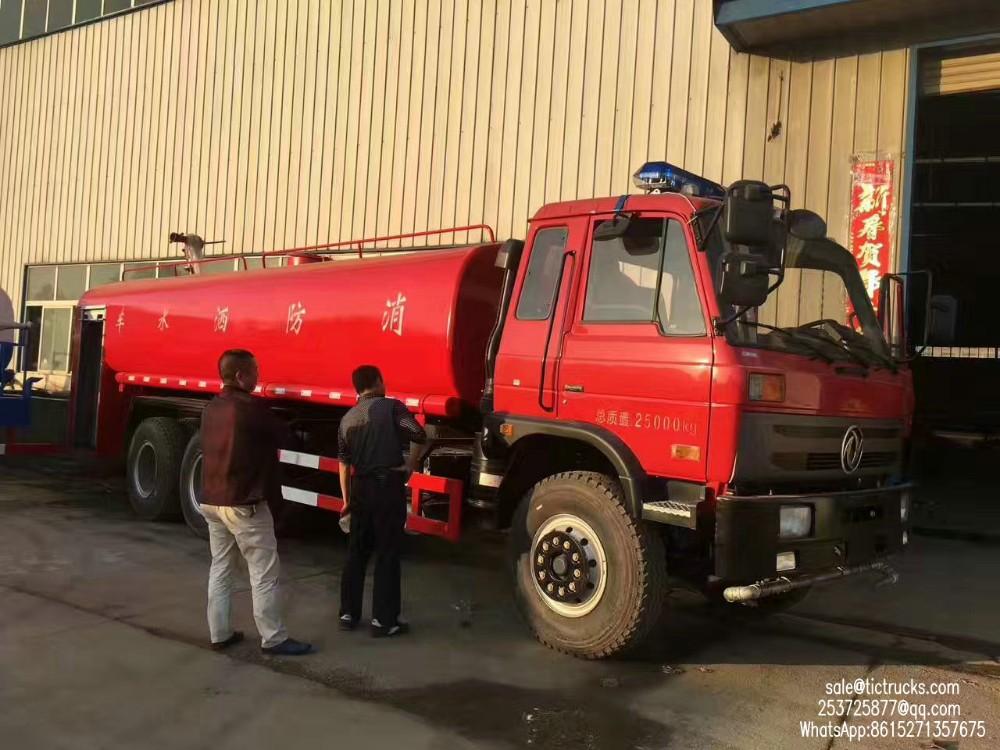 dongfeng water fire truck -13300liter_1.jpg