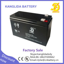 12V7.0 AH rechargeable lead acid battery 12v 7ah manufacturer in China