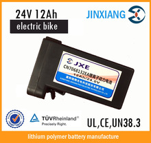 Hot sell delicate multicolor light electric bike battery
