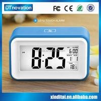 Fancy digital talking best alarm clocks for adults