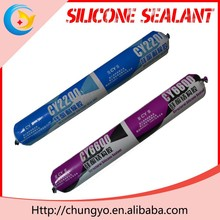 Cheap Sealant Silicone silicone sealant 1200