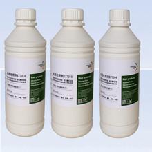 clear electronics silicone sealant