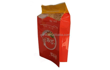 Plastic powder bag/ protein/ milk powder packaging bag