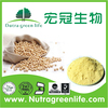 Organic Lecithin, Organic Sunflower Lecithin 8002-43-5