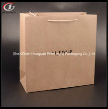 Kraft Paper Retail Shopping Bags Printed single color with Handles