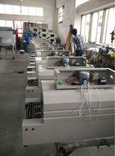 packing & sealing machine BSD3015 packing machine shrink tunnel equipment
