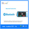 New Arrival rearview mirror gps WIFI wireless car camera with Blutooth call GPS, DVR,BT,Radar Android 4.4