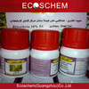 Agrochemicals Insecticide BIFENTHRIN 100G/L EC supplier