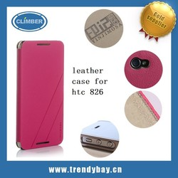 flip mobile phone cover leather case for htc 826