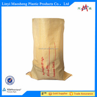 Made in China pp polypropylene woven plastic laminated