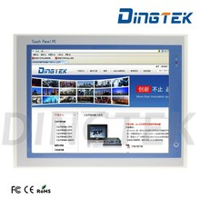 """DT-P170-P rugged touch screen 17"""" touchscreen industrial panel pc price with I5 CPU RAM 2GB PCI extend port"""