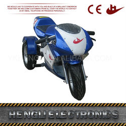 CE Approved cheap mini motorcycle electric