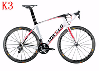hotsale 2015 2 years warranty light 795 full carbon fiber T800 bicycle racing cycling road frame complete bike