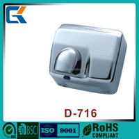 High quality 2500W big power using household automatic hand dryer