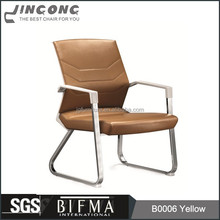 2015 work well relax PU synthetic leather modern staff office chair