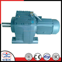 R serial 1.5kw high low reverse gear box