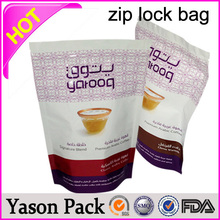 Yason ziplock reclosable apparel bag shinning silver ziplock tear notches bags see through ziplock cosmetic bag with explosion-p