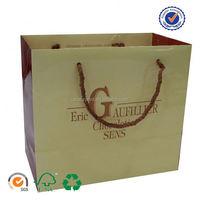U color Customized apparel paper packaging bag
