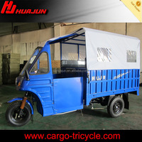 Cab passenger tricycle/Three wheel motorcycle for passenger/Commercial 3 wheel car