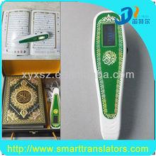 Digital Holy LCD Quran Read Pen quran reading pen m9