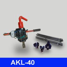 Máquina AKL-40 la perforación de pozos de agua portátil para la venta