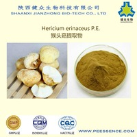 GMP manufactuer supply top Quality Hericium Erinaceus Extract 30% Polysaccharide Powder
