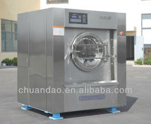 CLM national washing machine in price for hotel, hospital, laundry CE&ISO