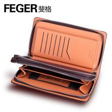 FEGER new arrival wholesale men clutch bag genuine leather men's clutch bag with zipper