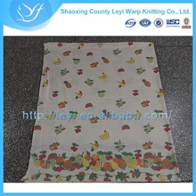 LY-P14 New Design Fashion Low Price Flame Retardant Hospital Curtain
