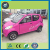 family electric automobile / hot sale electric vehicle made in china / cheap 4 wheel electric vehicle