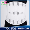 HK New products 2015 Breathable medical lumbar support elastic waist belt