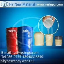 Polyurethane foam materials foam PU foam