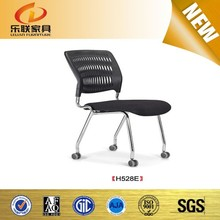 alibaba express dresses wholesale furniture meeting chairs metal chair dining chair