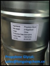 High Purity Mono Propylene Glycol 99.5% Tech Grade CAS 57-55-6