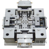 ningbo boomray own professional produce different kinds of plastic products rotational moulding plastic oil tank mould