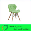 commercial use durable wood leg leather chair
